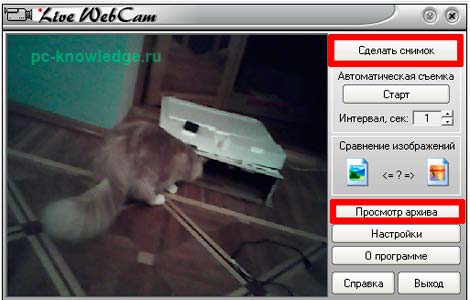 Webcam in gtalk
